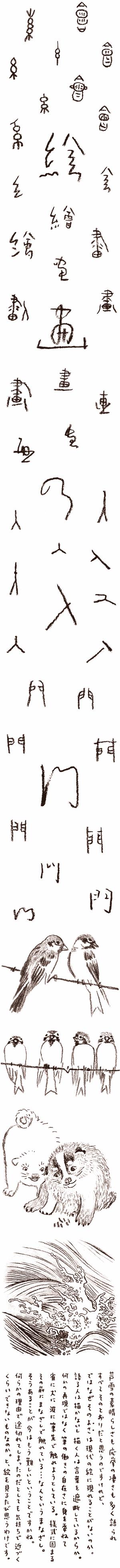 絵画の入門_1_all