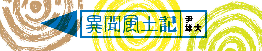 logo-c10-01